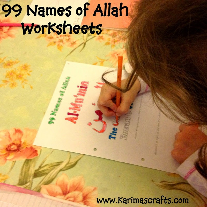 Karima's Crafts: Islamic Placemat and Worksheets - 30 Days