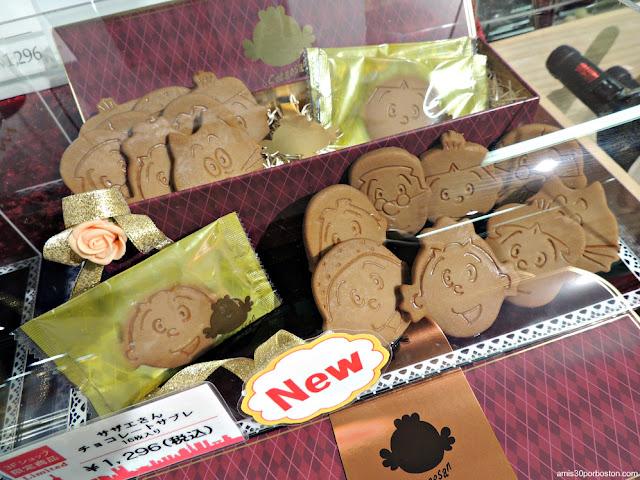 Dulces de la Tienda de Regalos de la Torre de Tokio