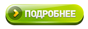 Forex Grail System - инновационная торговая система с доходностью до 70% в месяц.
