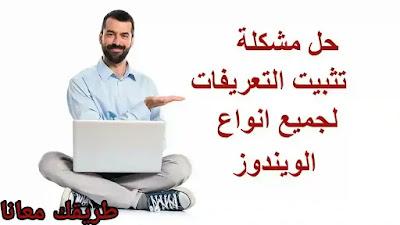 تعريف اي جهاز كمبيوتر