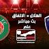 مشاهدة مباراة الهلال والاتفاق بث مباشر 11-05-2019 الدوري السعودي