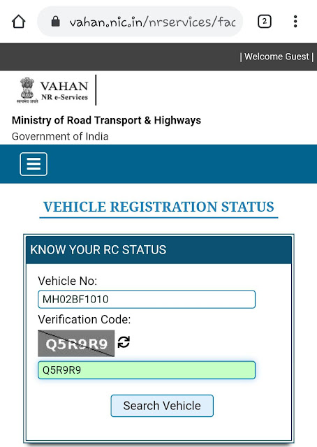 Get vehicle information online using VAHAN website