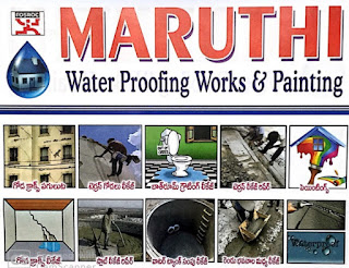 Maruthi Water Proofing Works And Painting