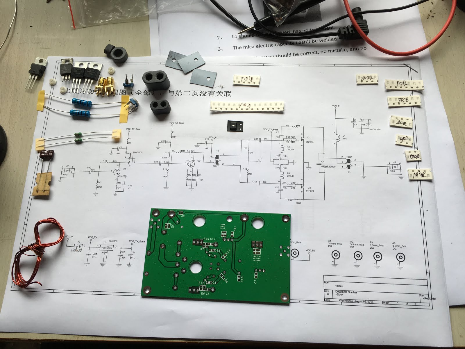 Hf Linear Amp Kit