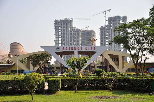 Science City Kolkata,best tourist places to visit in Kolkata