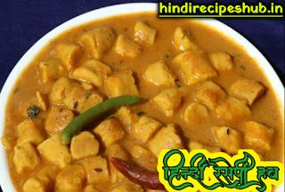 hindirecipeshub.in