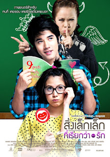review film thailand a crazy little thing called love