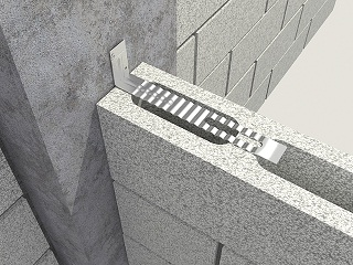 Mô hình lắp đặt thép râu câu tường