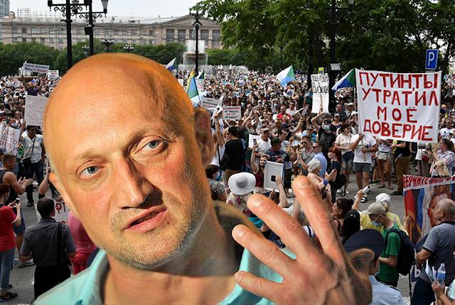 Актер Гоша Куценко поддержал жителей Хабаровска, протестующих против незаконного задержания С. Фургала