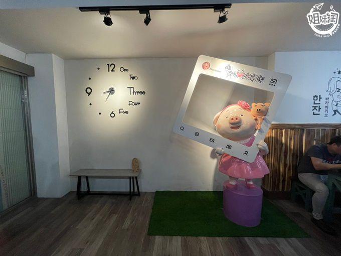 小月豬肉湯飯-新興區韓式料理推薦