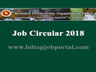 Department of Fisheries and Livestock Information, Job Circular 2018