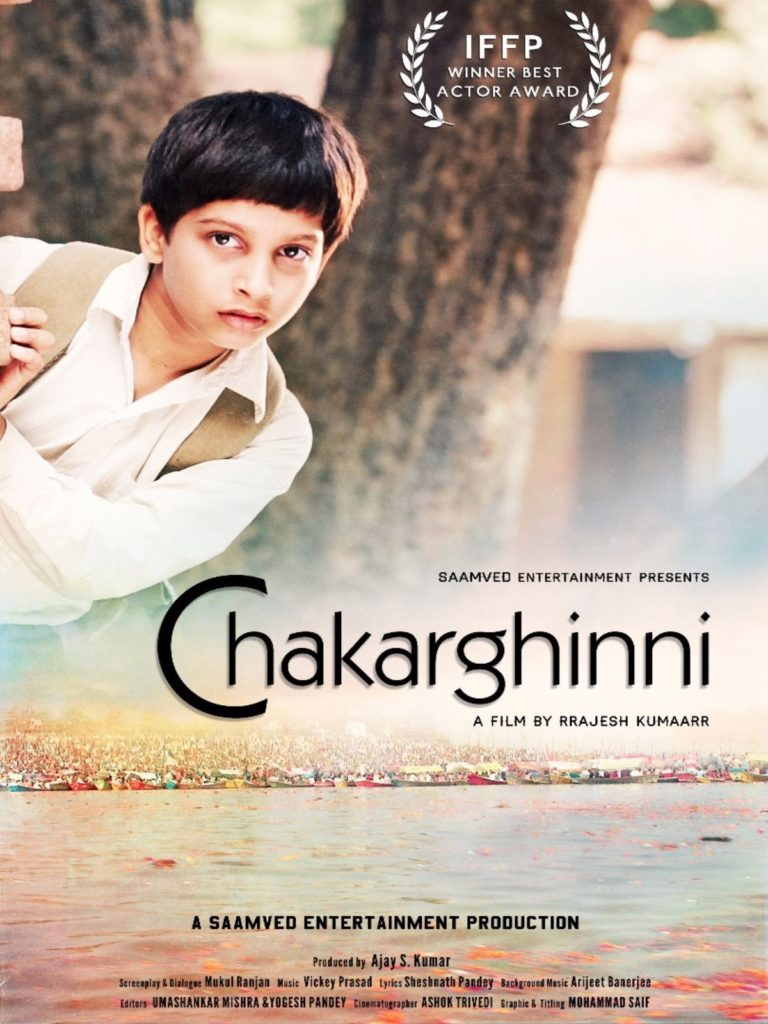 Chakarghinni (2018) Hindi 400MB HDRip Download