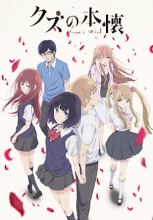 Anime Kuzu no Honkai