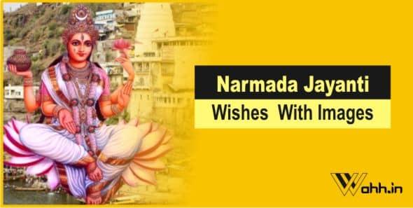 Narmada-Jayanti-Wishes-Shubhkamnaye-Images