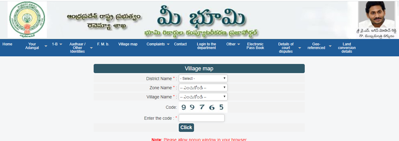 View Village Map Meebhoomi
