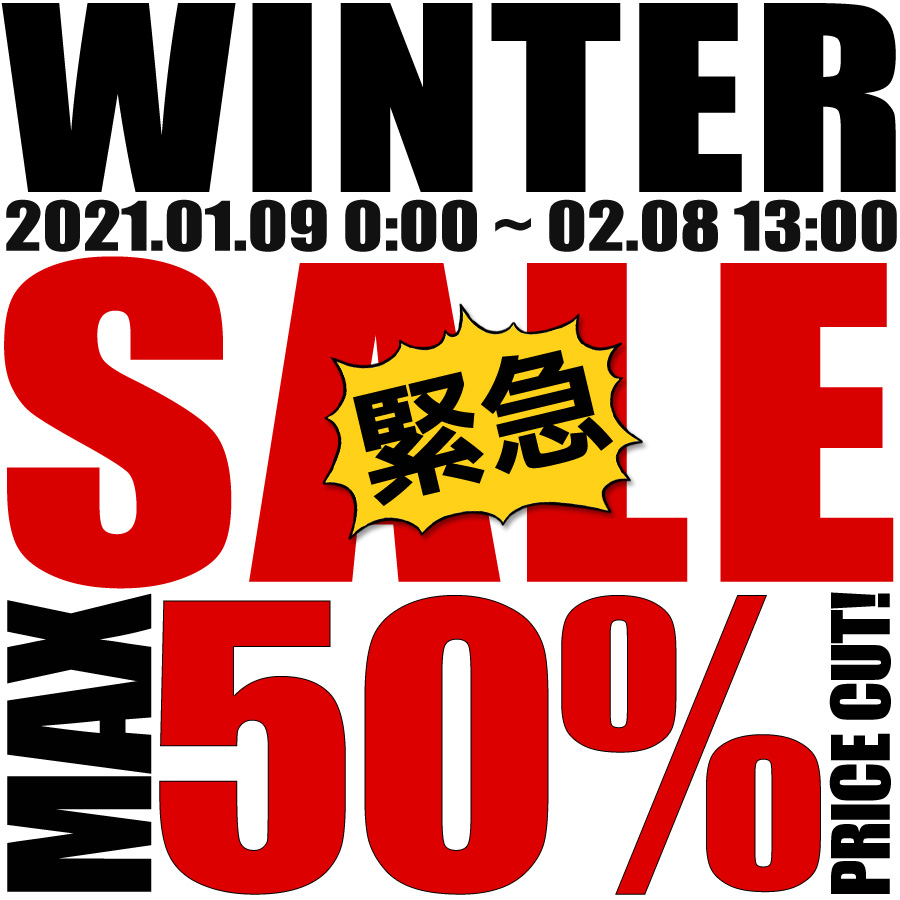 EMERGENCY WINTER SALE!