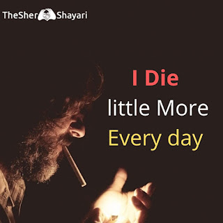 smoking shayari in english