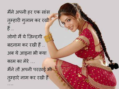 Love Shayari Images : लव शायरी इमेज 5