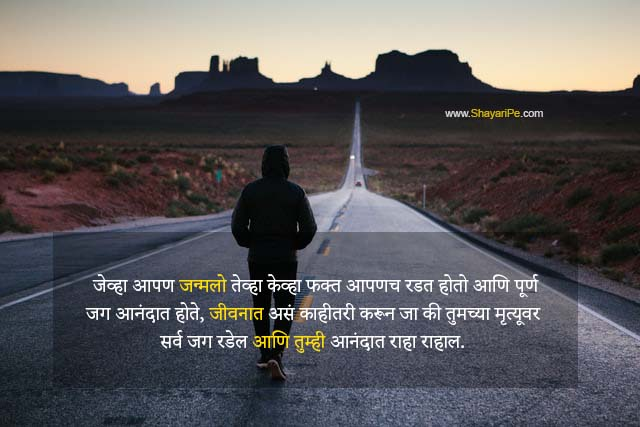 i love you in marathi Status