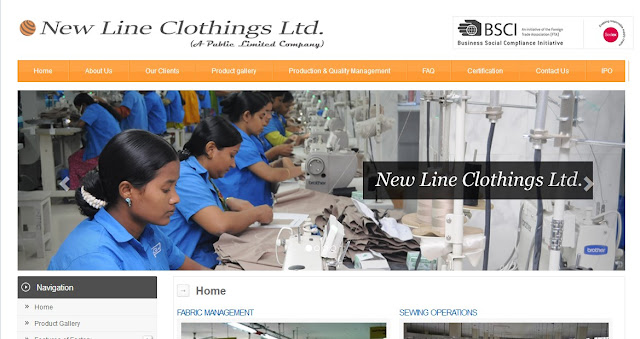IPO Result bd | New line clothings Ltd IPO Result