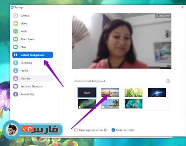 برنامج زووم,شرح برنامج زووم,تغير الخلفية في زوم,برنامج زوم,ازالة خلفية الفيديو,برنامج,خلفية,زووم, كيفية تغيير الخلفية الخاصة بك في برنامج زووم