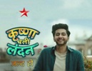 TRP and BARC Rating of star plus Serial Krishna Chali London top 10 serial images, wallpapers, star cast, serial timing, This 28th week 2018. Best Indian T.V. Shows - Top Ten List