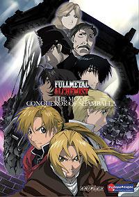 Fullmetal Alchemist Filme