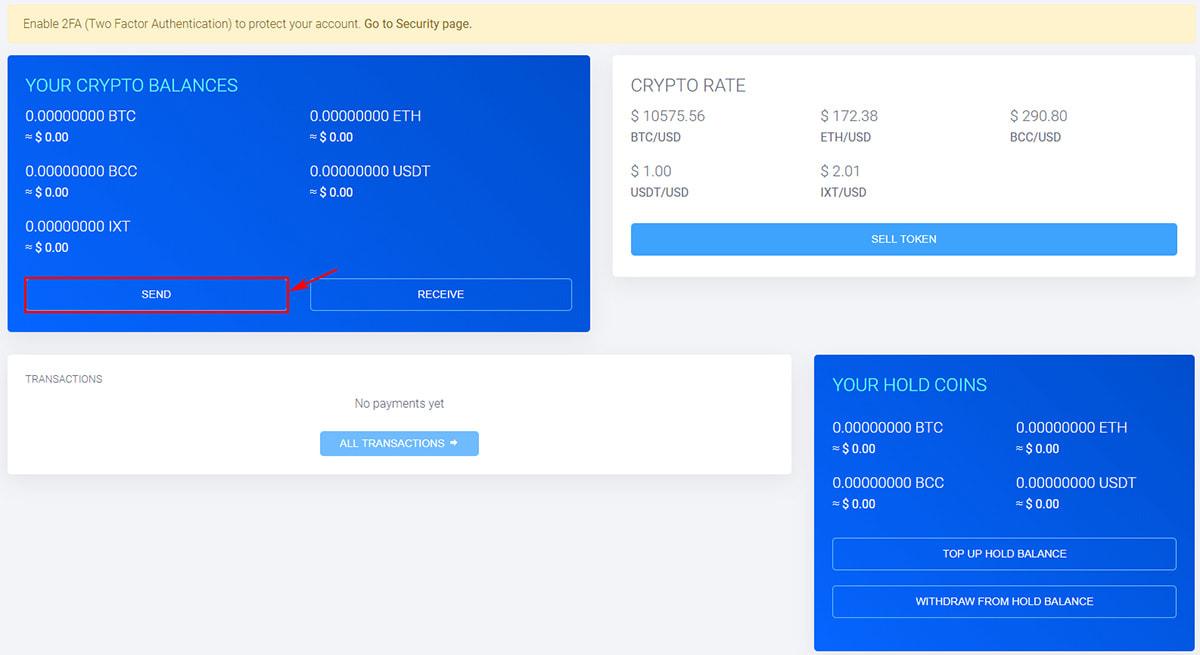 Вывод средств в IX Wallet
