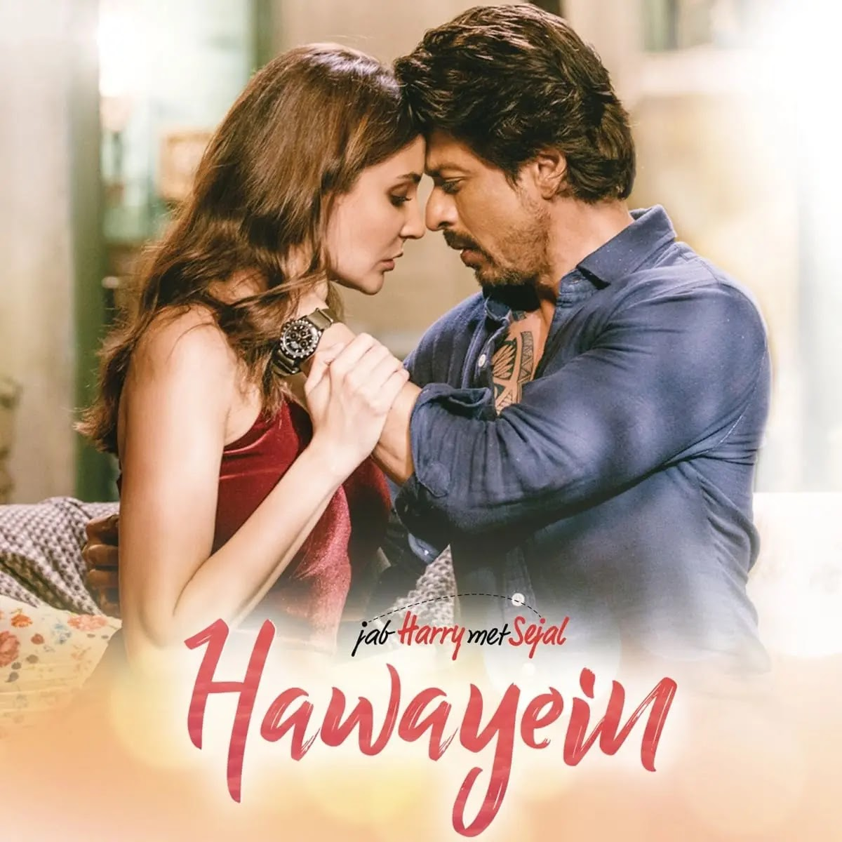 Le Jaye Jaane Kahan Hawayein Shahrukh Khan Mp3 Download 320kbps