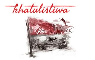 Drama Musikal Khatulistiwa