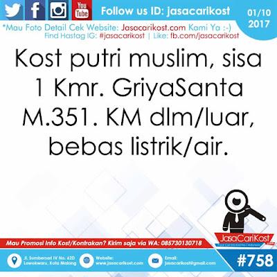 Sisa Satu Kamar Kost Muslima #758