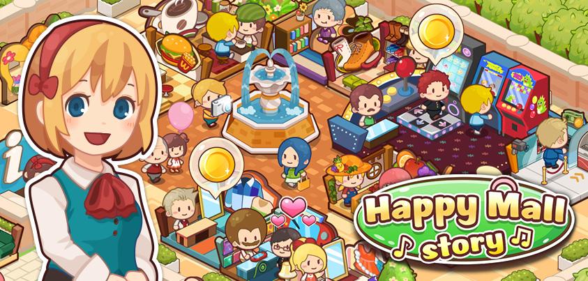 Cheat Happy Mall Story Game Sim Apk Little Light