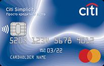 Кредитная Просто карта