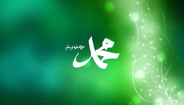Lirik Syiir Hubbu Ahmad Arab dan Latin