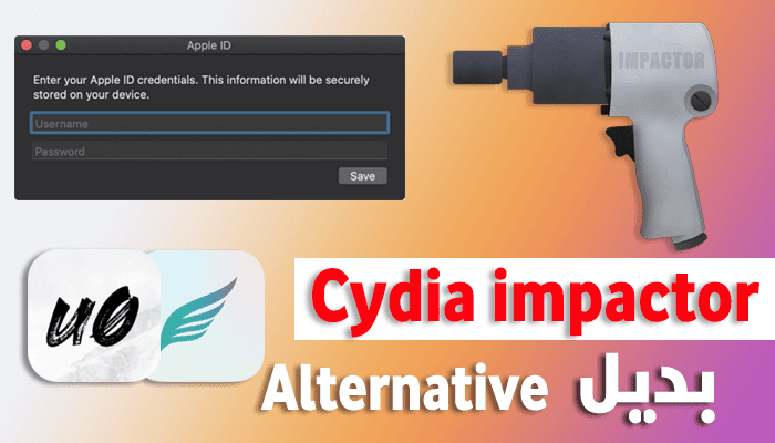 https://www.arbandr.com/2020/01/AltDeploy-Best-alternative-cydia-impactor.html