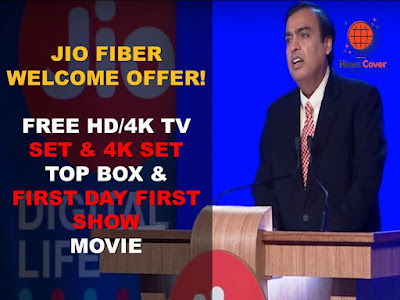 RIL, Reliance JioFiber, Reliance, technology news, mukesh ambani, cinema First Day First Show, Jio Fiberfree TV Reliance,