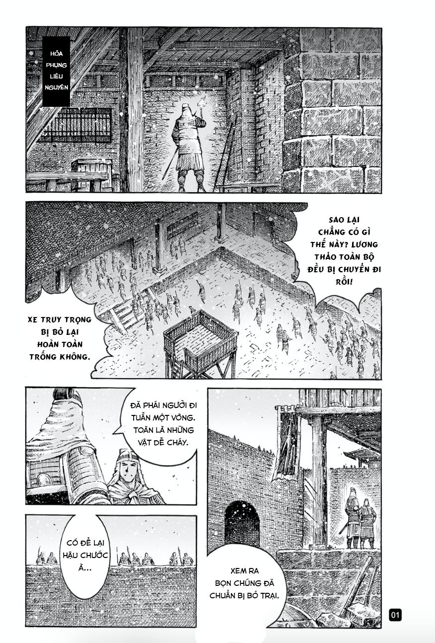 Hoả Phụng Liêu Nguyên chap 537 - Trang 1