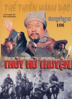 Thủy Hử - Outlaws Of The Marshes (1996)