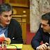 Μοιράζει λεφτά ο ΣΥΡΙΖΑ, με φόντο τις Ευρωεκλογές του 2019 – Τσίπρας σε Ευκλείδη: «Να δώσουμε ό,τι περισσότερο μπορούμε»!