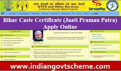 Bihar Caste Certificate