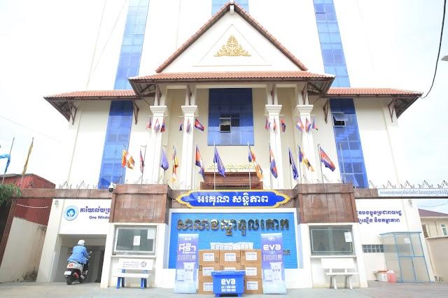 ក្រុមហ៊ុន Chamatham Co.,Ltd & TV5 នាំយកអំណោយជូនរដ្ឋបាលខ័ណ្ឌ ៧មករា និងខ័ណ្ឌទូលគោក
