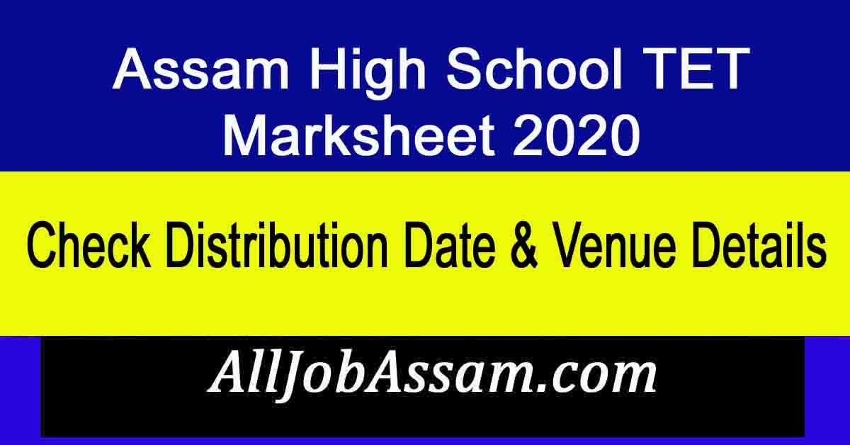 Assam High School TET Marksheet 2020
