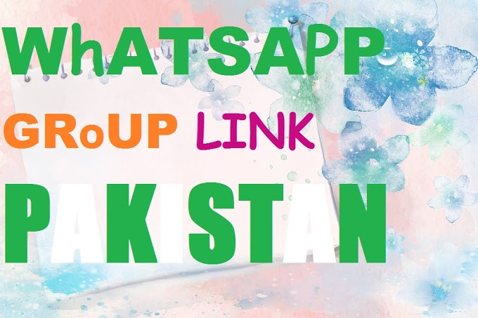 Whatsapp Group Link Pakistan 2019