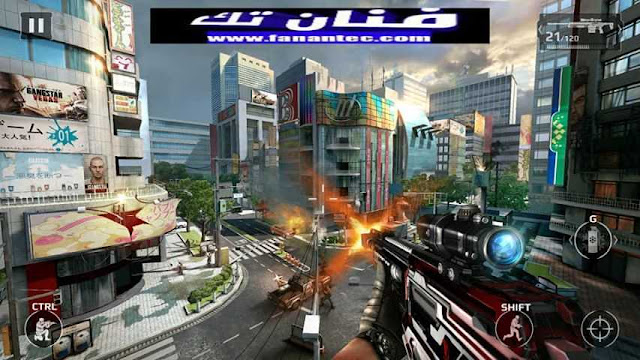 تحميل لعبة مودرن كومبات Modern Combat 5 ESports FPS 2020 ملفات APK/OBB