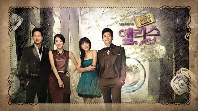 Drama Korea Cheongdamdong Alice Subtitle Indonesia