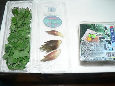 トコロテン ミョウガ 香草