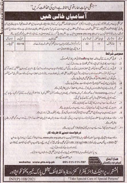 Khyber Pakhtunkhwa Wildlife Department Jobs  Advertisement 2021