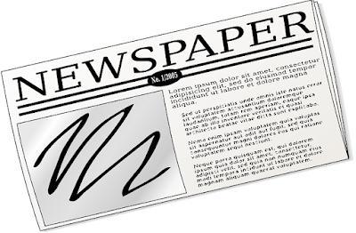 अखबार में नाम