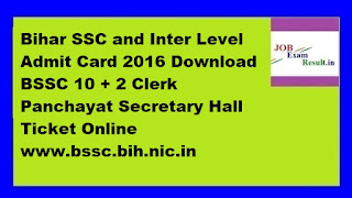Bihar SSC and Inter Level Admit Card 2016 Download BSSC 10 + 2 Clerk Panchayat Secretary Hall Ticket Online www.bssc.bih.nic.in