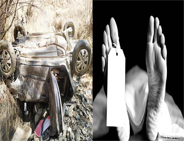 हिमाचल: खाई में गिरी कार, दिल्ली के 3 पर्यटकों की मौत